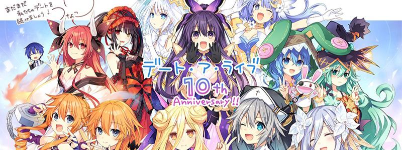 《约战IV》预热PV公开!10周年企划始动——!!